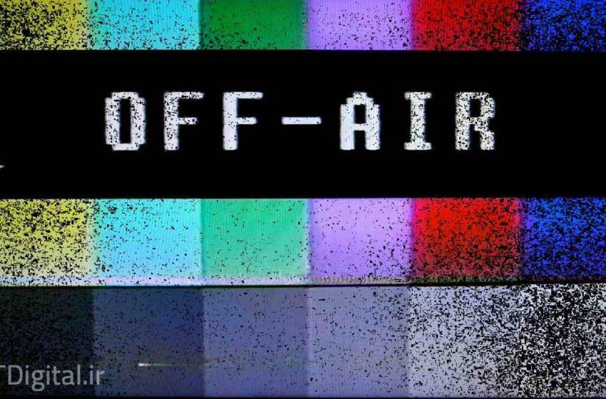 صداوسیما شبکه سیگنال رسانی فیبرنوری را تحویل نگرفت!