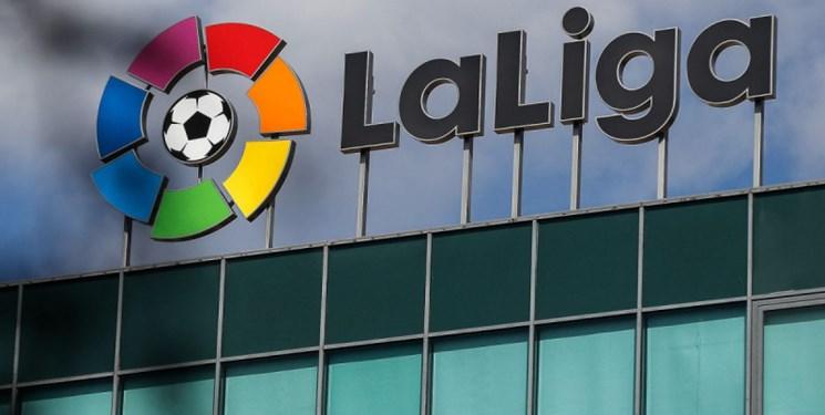 چرا تلویزیون، آگهیهای کنار زمین لالیگا را سانسور کرد؟