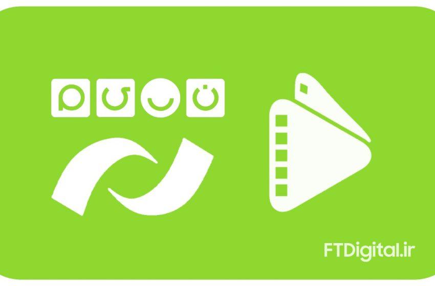 تشریح برنامههای شبکه نسیم، نمایش و تماشا در تابستان