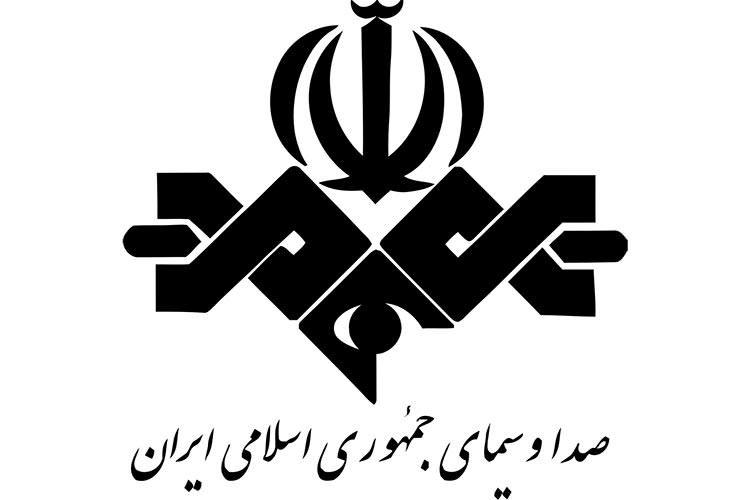 زمان پخش برنامه هیئت های محرم (حسینیه ایران) از شبکه ها