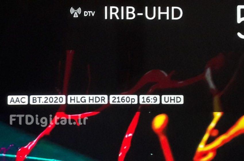 استاندارد HDR چیست و تفاوت عمق رنگ ۸بیت با ۱۰بیت چیست؟