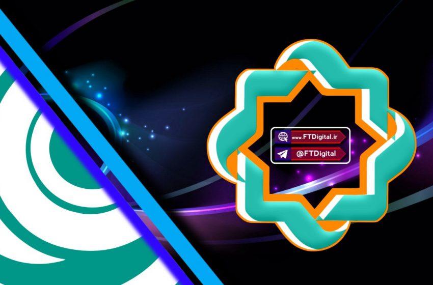 جشنواره سینمایی شبکه ۴ شروع شد