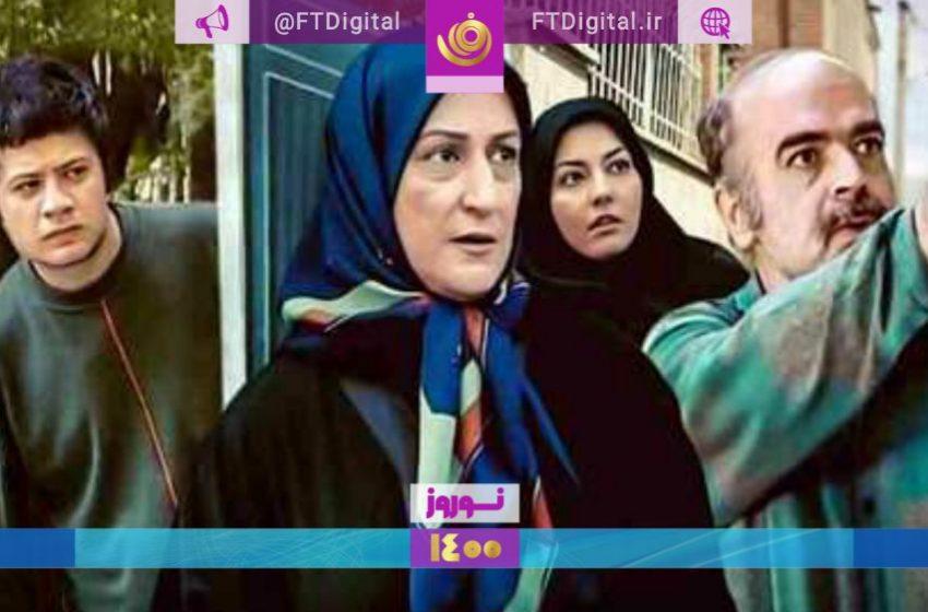 بازپخش سریال طنز عطاران از شبکه تماشا در نوروز ۱۴۰۰