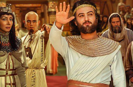 بازپخش یوسف پیامبر از تلویزیون