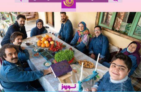 ساعت پخش دو قسمت جدید پایتخت ۶