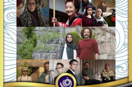 سریال های شبکه تماشا در رمضان 1400