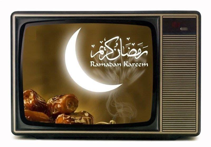 برنامه های تلویزیونی در رمضان 1400